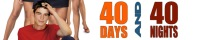 40-days-and-40-nights-5052ef099c971[1]